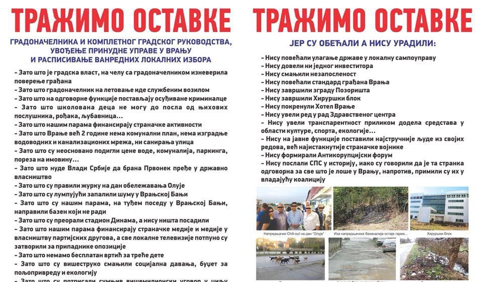 Proglas opozicije. Foto Fejsbuk