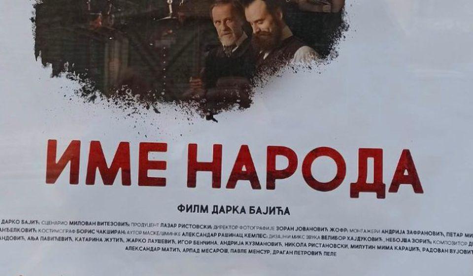 Prvi film za obnovu bioskopskog života u Vranju. Foto lična arhiva