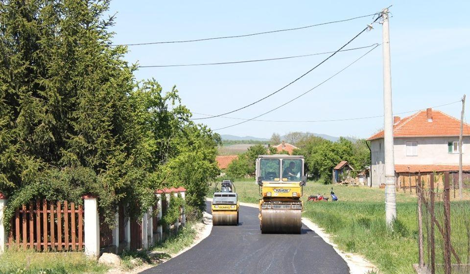 Selo Pavlovac. Foto vranje.rs
