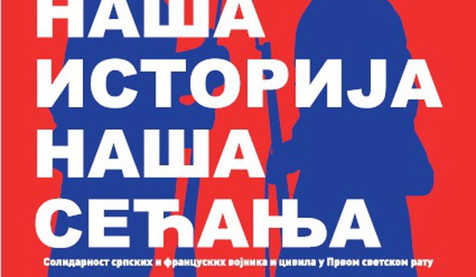 Foto printscreen plakat