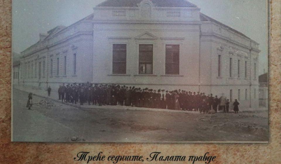 Treće sedište bilo je u sadašnjoj zgradi Osnovnog suda (Palata pravde). Foto Vranje News