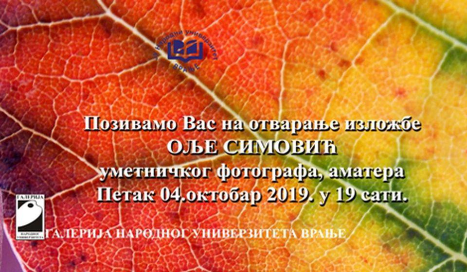 Foto pozivnica