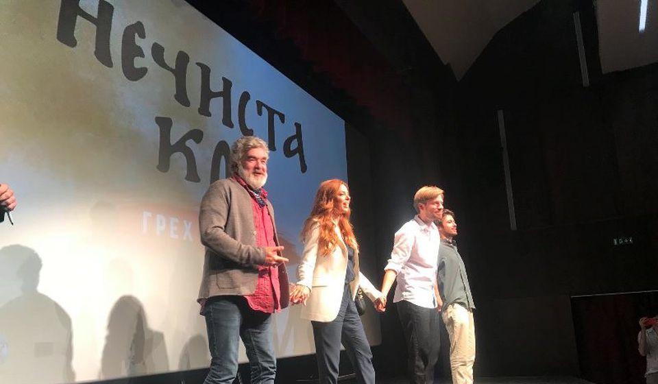 Poklon pred vranjskom publikom. Foto Vranje News