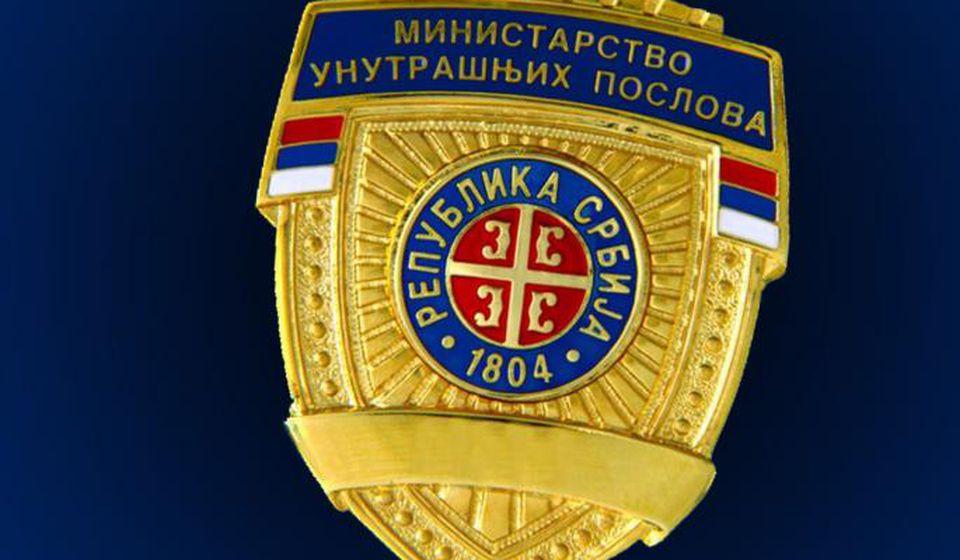 Foto logo MUP
