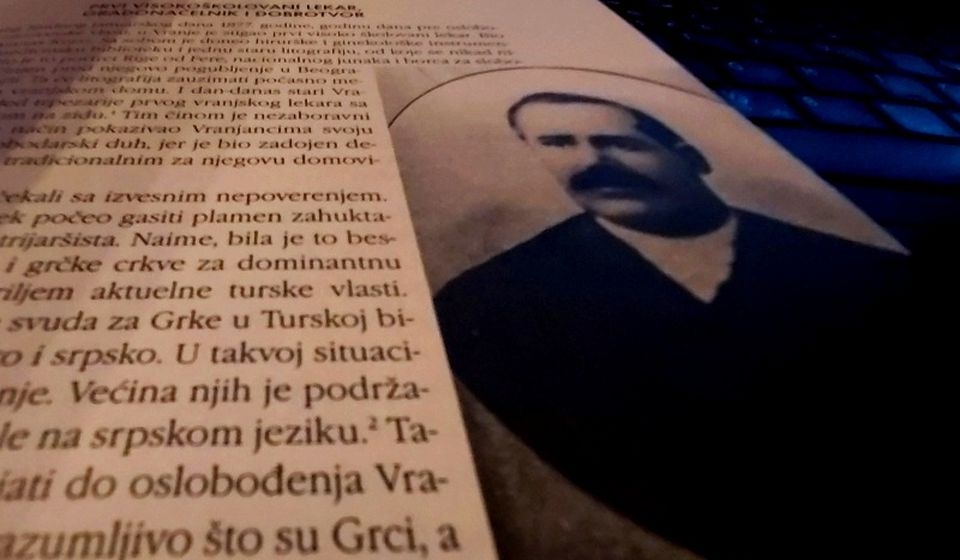 U Vranje došao 1877. godine: Atanas Kujas. Foto Vranje News (Izvor: Bolnica u Vranju; Vukašin Antić, Vranjske 2003)