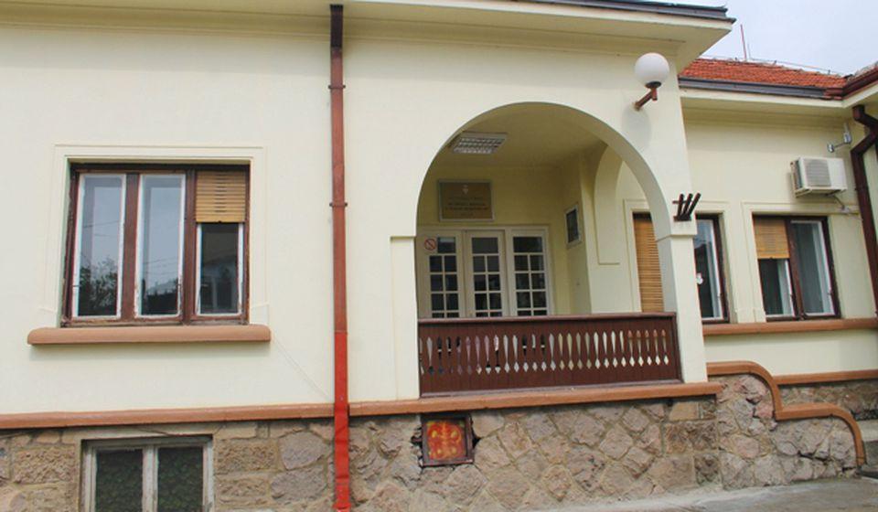 Muzička škola Stevan Mokranjac. Foto VranjeNews