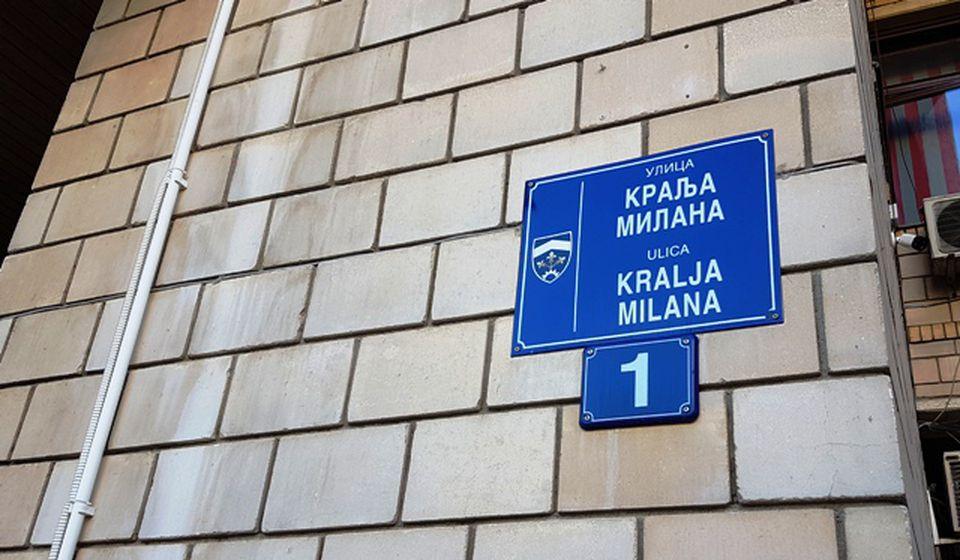 Mesto održavanja skupa: zgrada Gradske uprave. Foto VranjeNews