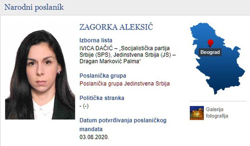 Foto printscreen Skupština Srbije