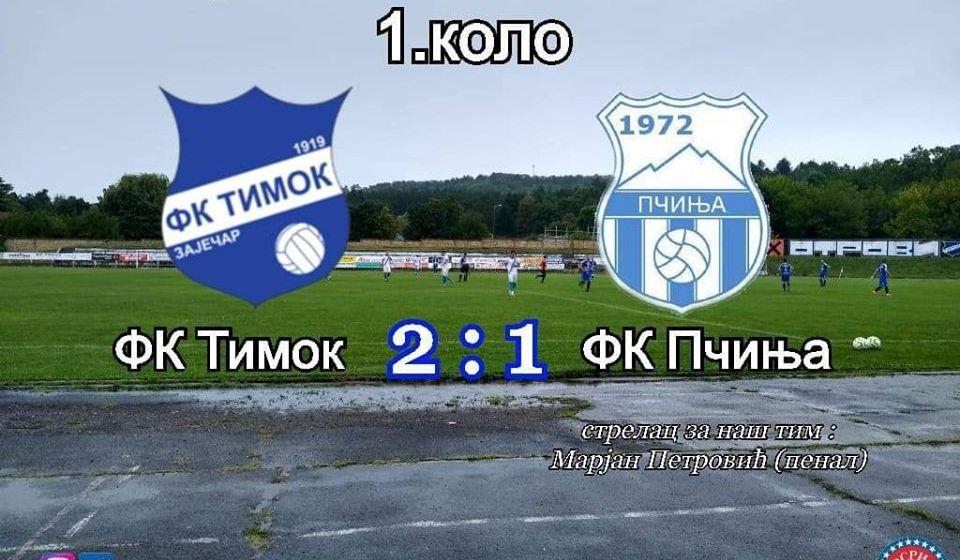 Foto FK Pčinja (Fejsbuk)