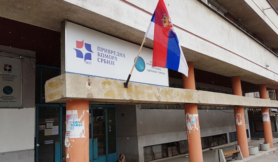 Kancelarija privredne komore u Vranju. Foto VranjeNews