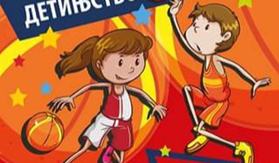 Pravo na učešće imaju rođeni 2007. i mlađi. Screenshot VranjeNews