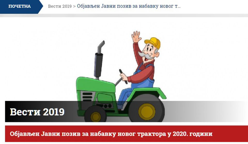 Foto printscreen Ministarstvo poljoprivrede