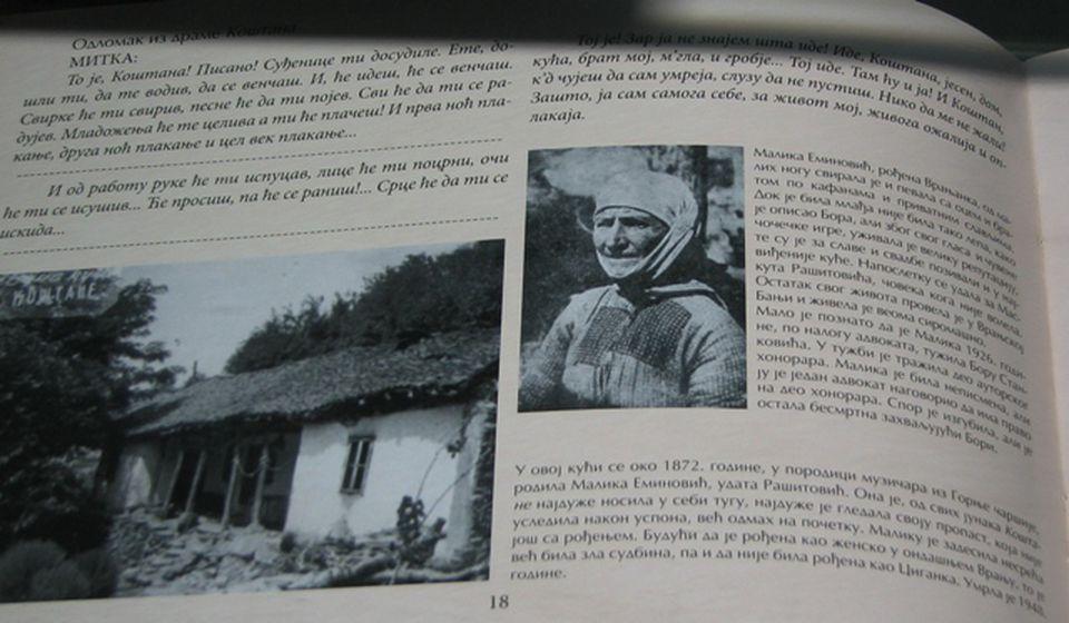 Koštana pevala u najviđenijim kućama u Vranju. Foto VranjeNews
