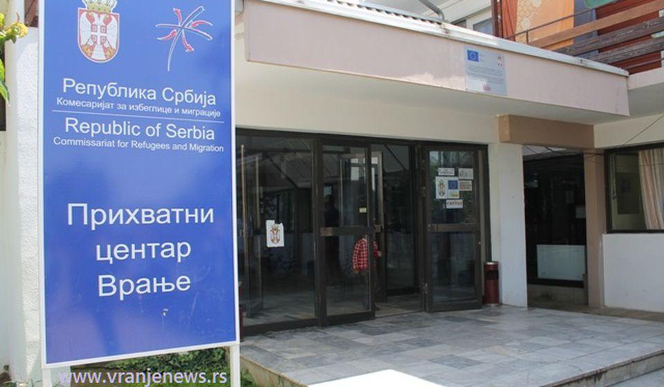 Prihvatni centar za migrante u Vranju. Foto Vranje News