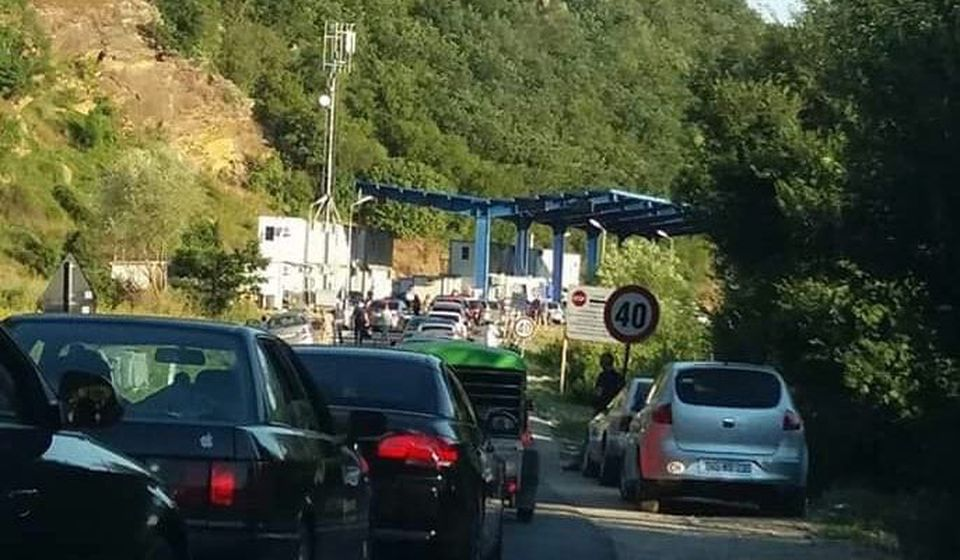 Administrativni prelaz Končulj. Foto Vranje News