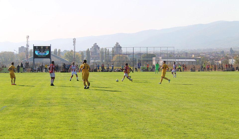 Detalj sa Kup utakmice Dinama i Crvene zvezde. Foto VranjeNews