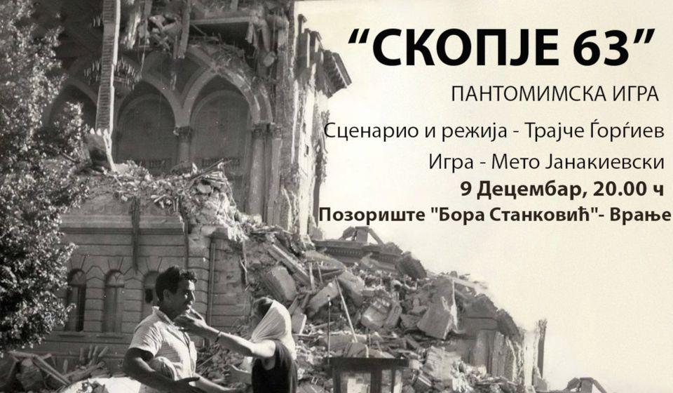 Foto plakat