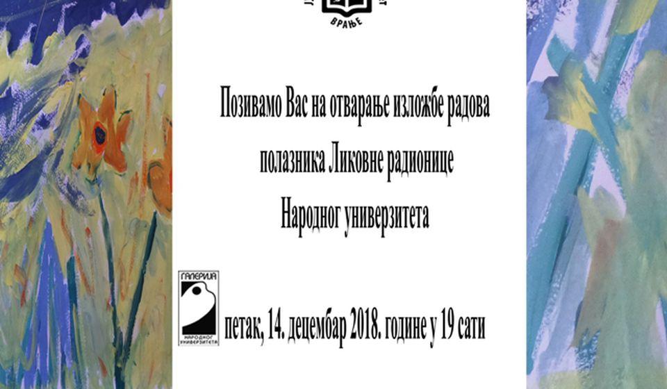 Foto plakat NU