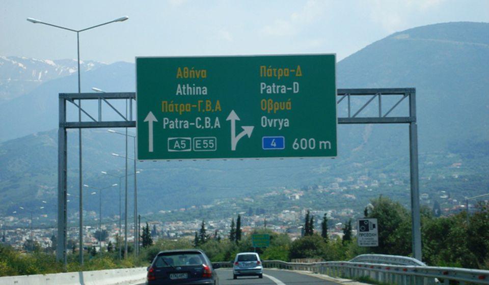 U zavisnosti od težine kazne za prekršaje u Grćkoj do 600 evra. Foto Fejsbuk