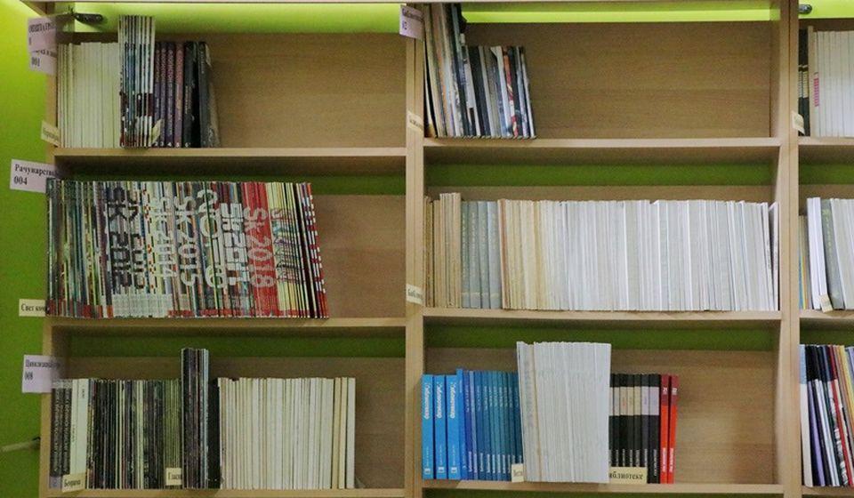 Odeljenje periodike Gradske biblioteke. Foto Vranje News