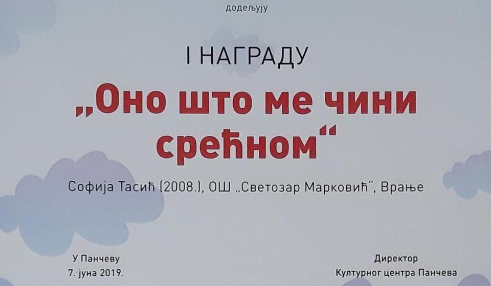Jedno od Sofijinih priznanja (klik na sliku za uvećanje)