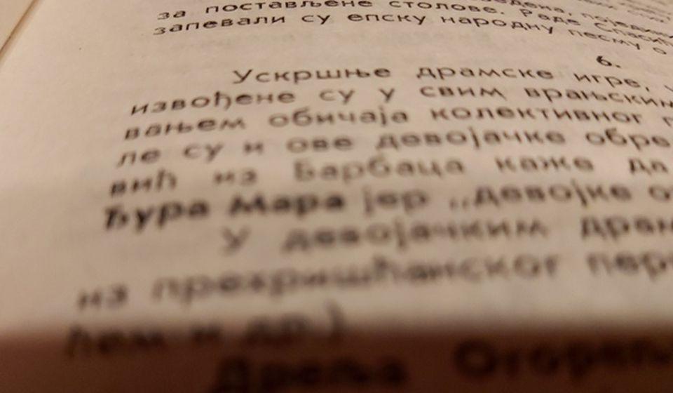 Foto Vranje News (Izvor: