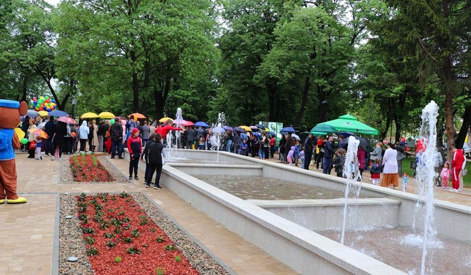 Mesto gde će biti održan humanitarni bal: gradski park u Vranju. Foto Vranje News