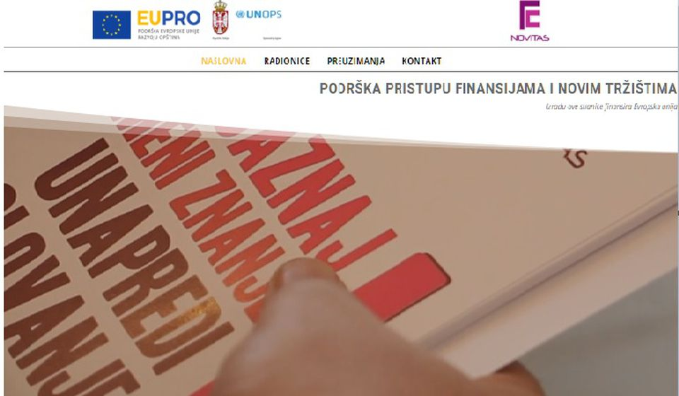 Foto printscreen podrskaprivredi.rs