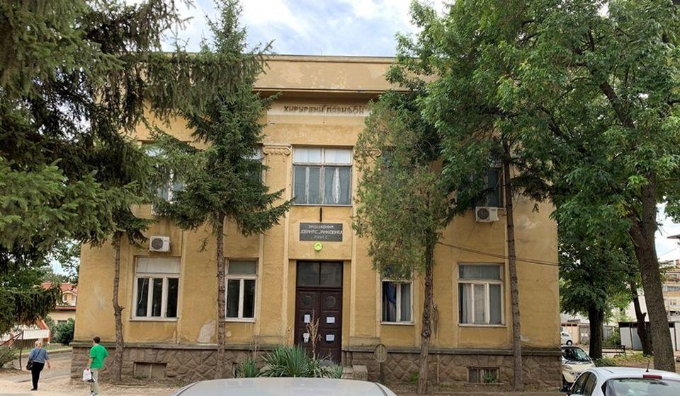 Stara hirurgija, jedna od dve COVID bolnice u Vranju. Foto ZC Vranje