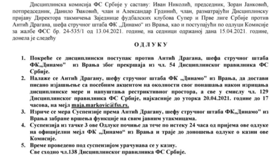 Foto prinstscreen dela odluke FSS. Foto izvor hotsport.rs