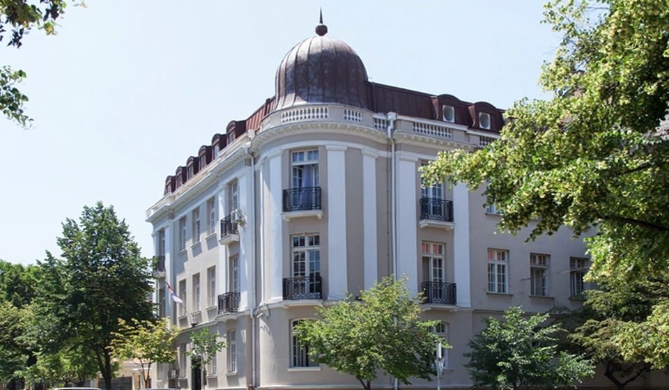 Zgrada Visokog saveta sudstva u Beogradu. Foto VSS