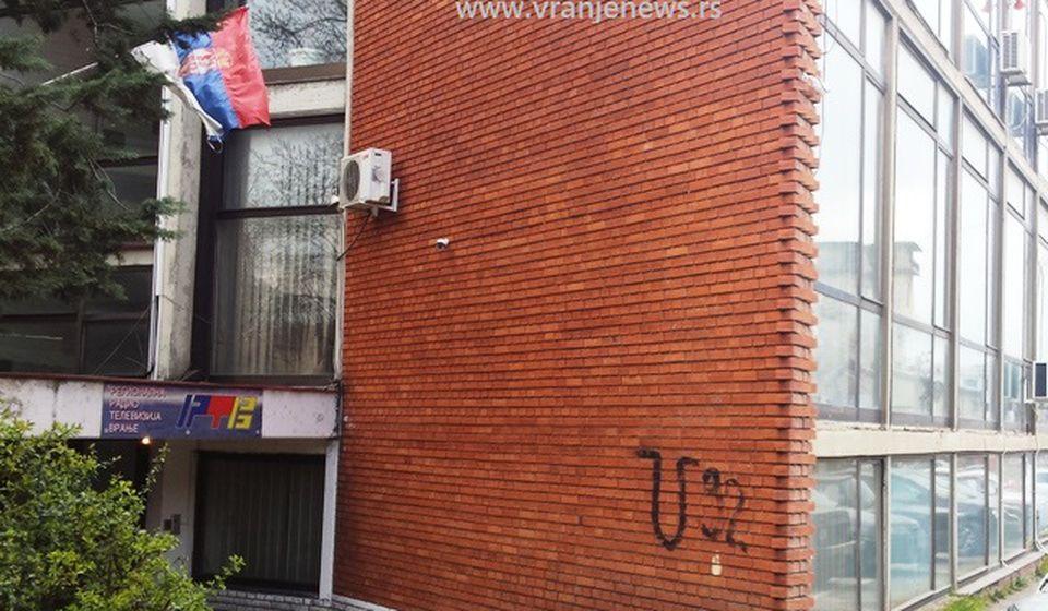 Zgrada u kojoj radi Odsek dečje zaštite. Foto Vranje News