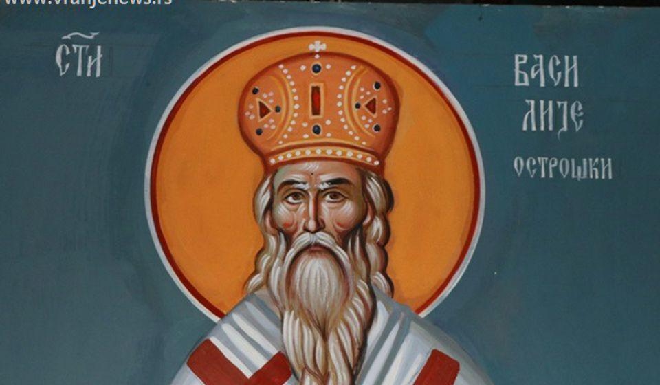 Sveti Vasilije Ostroški: detalj iz Hrama Svete Trojice u Vranju. Foto Vranje News