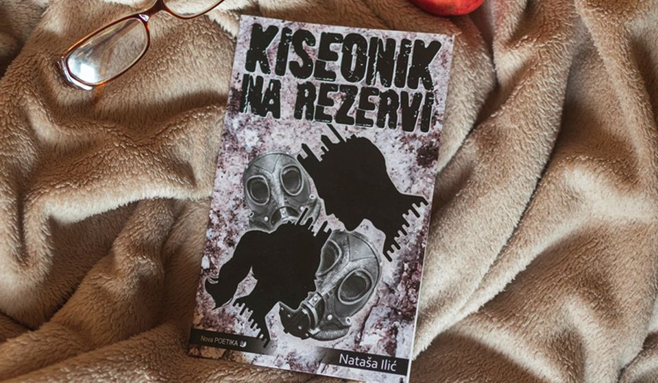 Spisateljica iz Niša Nataša Ilić predstavlja se čitalačkoj publici svojim prvim romanom. Foto Rastko Belić