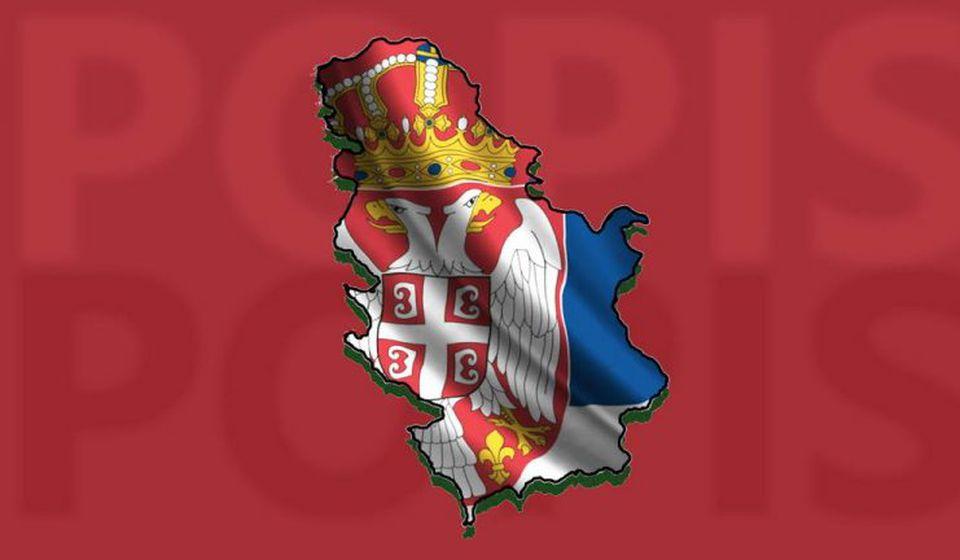 Foto printscreen Vlada Srbije