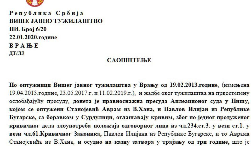 Printscreen uvodnog dela saopštenja VJT Vranje