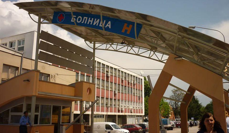 Foto Zdravstveni centar Vranje