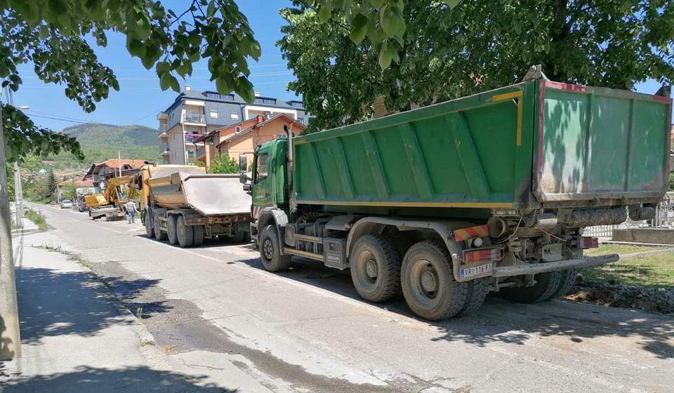 Foto vranje.rs