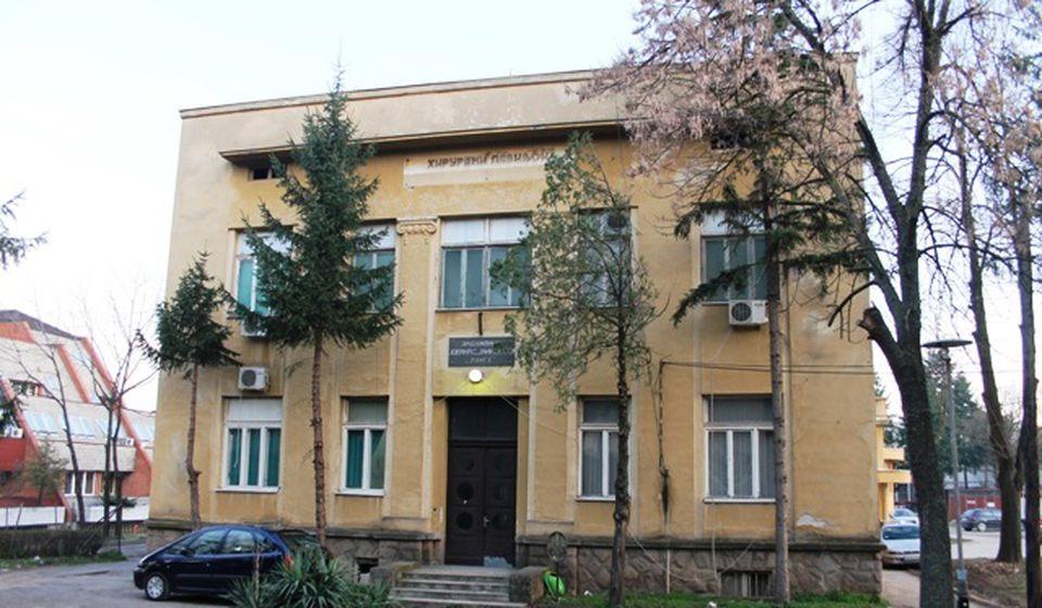 I vranjska Hirurgija u planu za rekonstrukciju. Foto VranjeNews