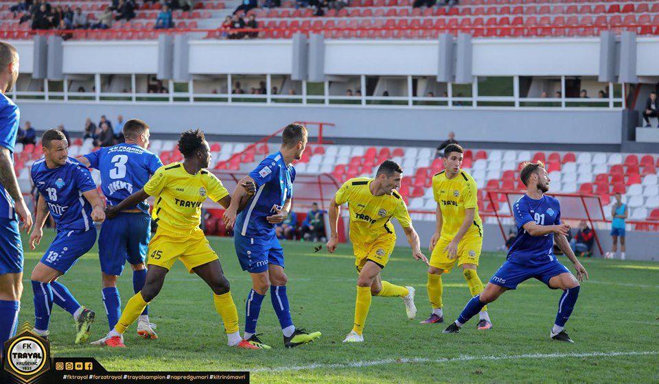 Detalj sa Kup utakmice u Kruševcu. Foto FK Trajal