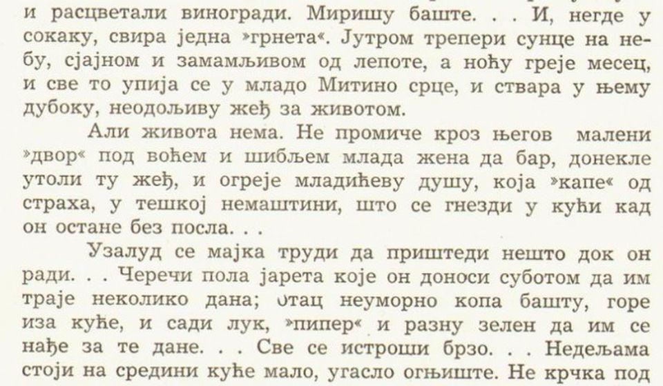 Odlomak iz priče