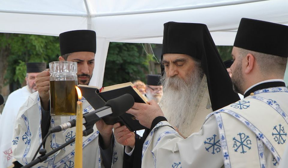 Foto Eparhija bačka