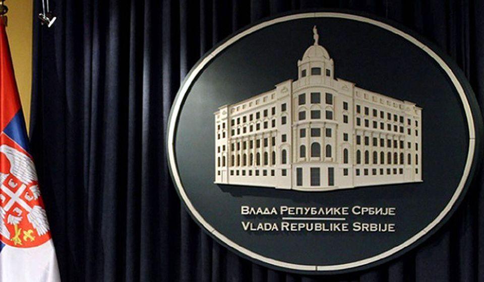Foto ilustracija Vlada Srbije