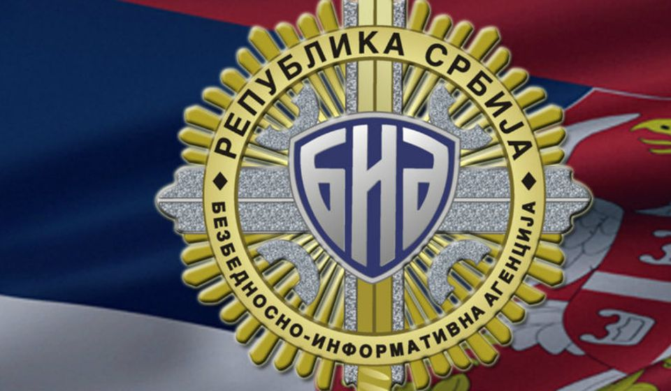 Na slučaju radila i BIA. Foto logo