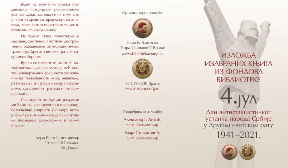 Foto Biblioteka Bora Stanković