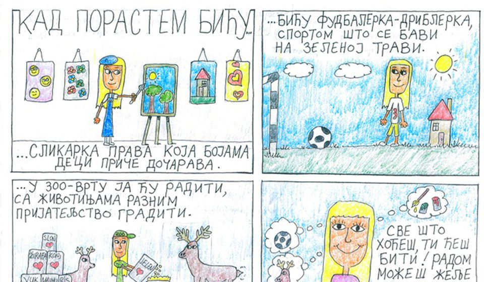 Emilijin pobednički strip. Foto privatna arhiva