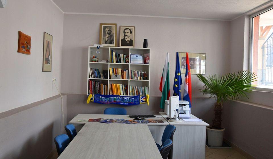 Prostorije Bugarsko srpskog centra u Vranju u blizini Pete škole. Foto BSC