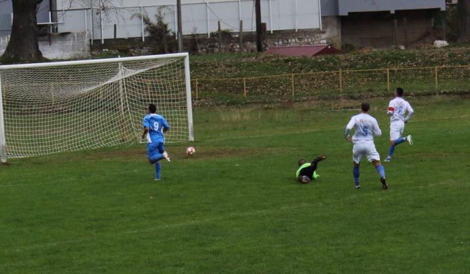Foto ilustracija FK Vranjska Banja