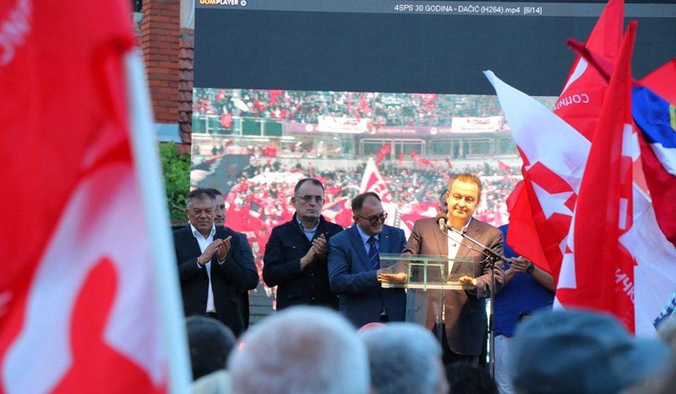 Skup socijalista u Vranju pred parlamentarne izbore 2020. Foto Vranje News