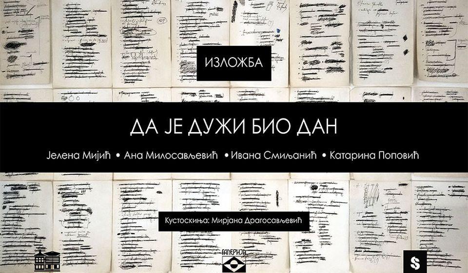 Izložba četiri autorke iz Beograda i Novog Sada biće otvorena u sredu u Galeriji Narodnog muzeja. Foto promo